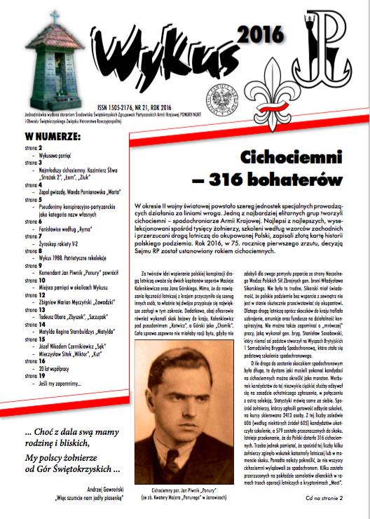 Wykus 2016 gazetka